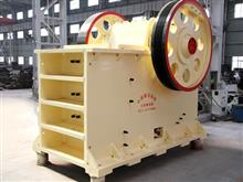 Quartz Crusher