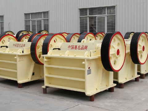 Aggregate Mobile Jaw Crusher